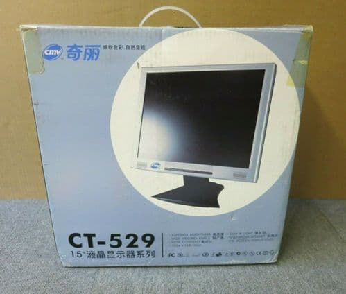 """CMV CT-529A 15"""" LCD TFT Slim Light Silver Computer Monitor With Bulit-In Speaker"""