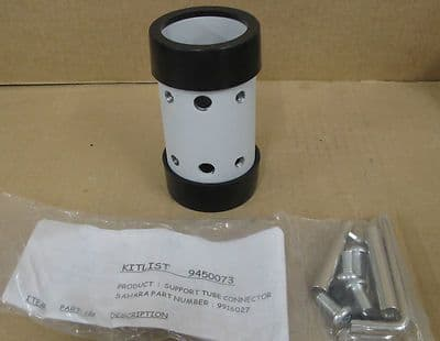 Sahara Pole Support Tube Connector for Ceiling Mounted Projectors P/n 9916027